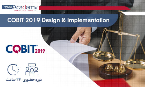 Digiwise Academy COBIT 2019 Implementation Onsite