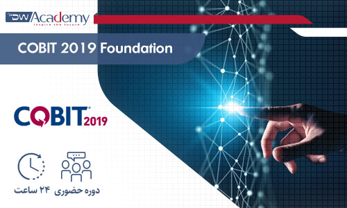 Digiwise Academy COBIT 2019 Foundation Onsite