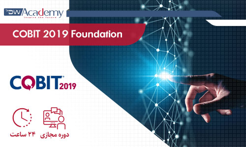 Digiwise Academy COBIT 2019 Foundation Webinar