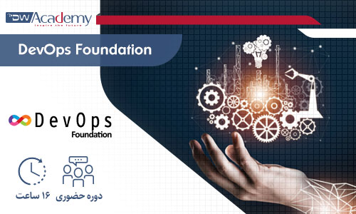 Digiwise Academy DevOps Foundation Onsite