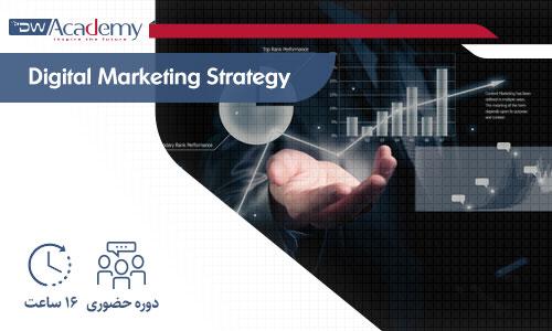 Digiwise Academy Digital Marketing Strategy Onsite