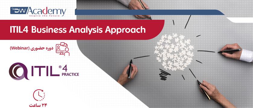 ITIL4 Business Analysis Approach (وبینار)