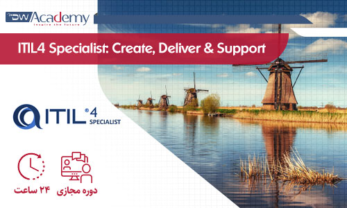 Digiwise Academy ITIL4 Specialist Create, Deliver and Support Webinar