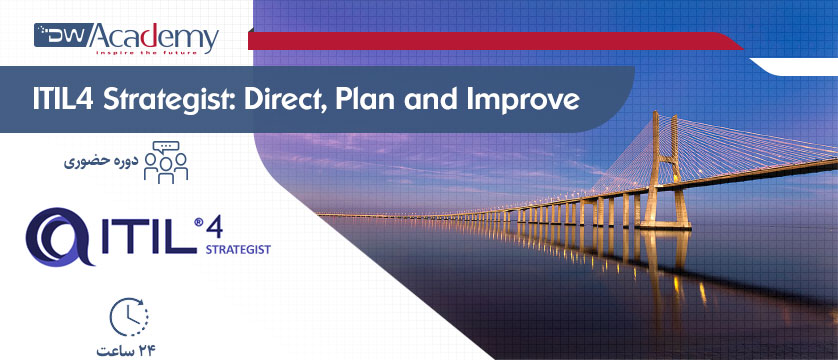 ITIL4 Strategist: Direct, Plan and Improve (حضوری)