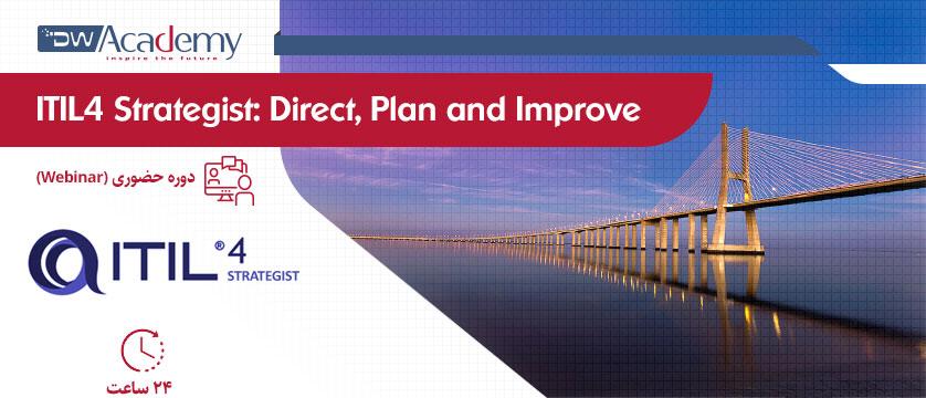 ITIL4 Strategist: Direct, Plan and Improve (وبینار)