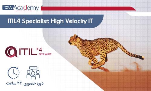 Digiwise Academy ITIL4 HVIT Onsite