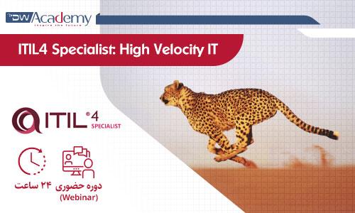 Digiwise Academy ITIL4 HVIT Webinar