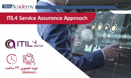 Digiwise Academy ITIL4 Service Assurance Approach Webinar