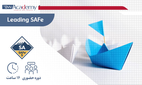 Digiwise Academy Leading Safe Onsite