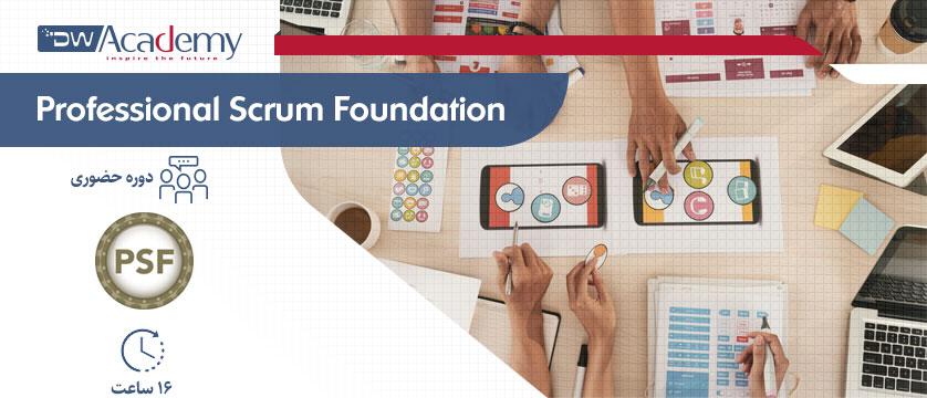 Professional Scrum Foundation (حضوری)