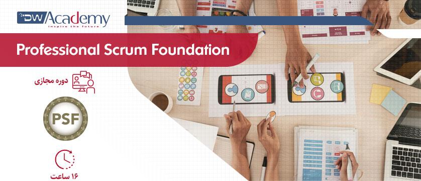 Professional Scrum Foundation (وبینار)