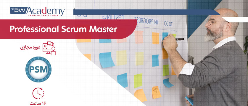 Professional Scrum Master (وبینار)