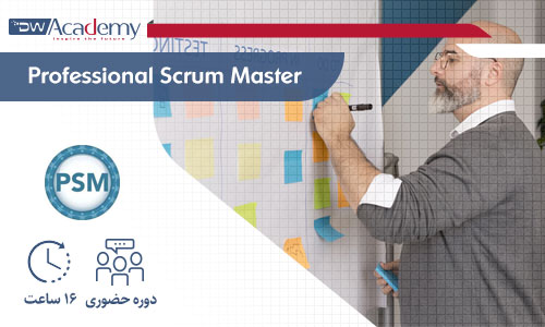 Digiwise Academy Professional Scrum Master Onsite