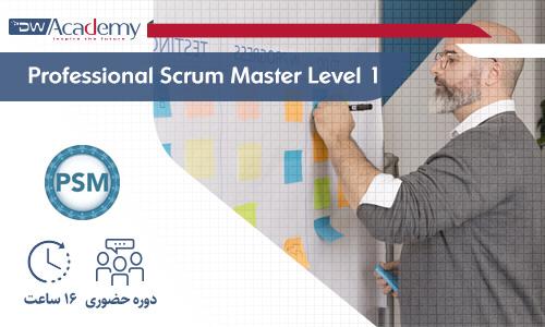دوره حضوری مقدماتی اسکرام - professional scrum master level 1