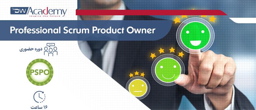 Professional Scrum Product Owner (حضوری)