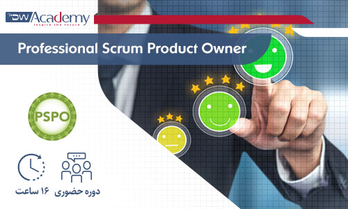 Digiwise Academy Professional Scrum Product Owner Onsite