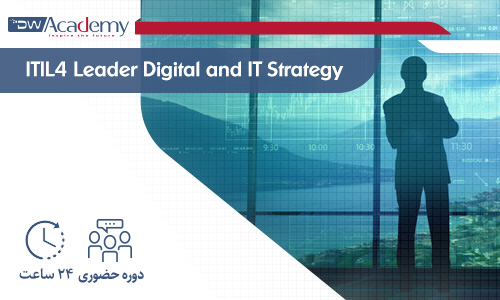 دوره حضوری Digiwise Academy Digital Strategy and Transformation Onsite دیجی وایز آکادمی