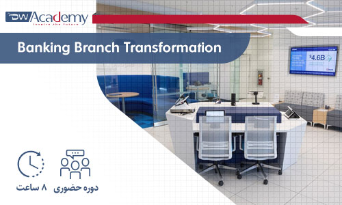 branch transformation onsite