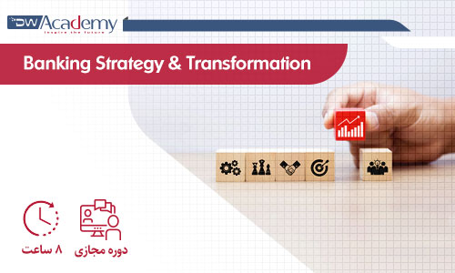 Digiwise Academy Banking Strategy and Transformation Webinar