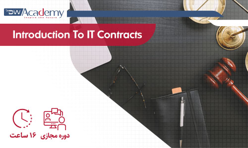 Introduction To IT Contract Webinar