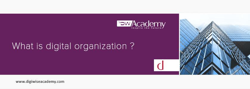 سازمان دیجیتال